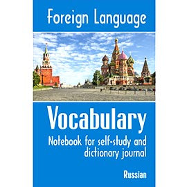 Overtop Picture of Foreign Language Vocabulary - Russian